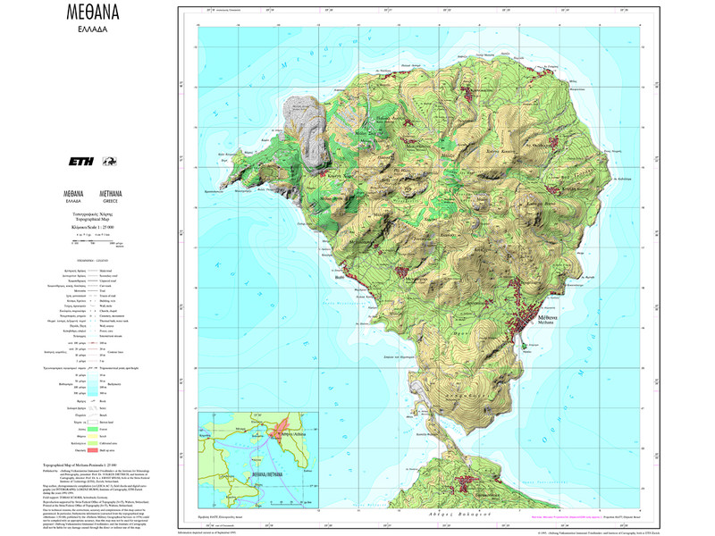 The topographical map of Methana in the size 1:25.000. It is useful evas a hiking map.
