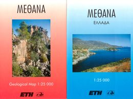 The front pages of the topographical and the geological map of Methana.