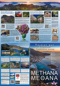 The Methana hiking map