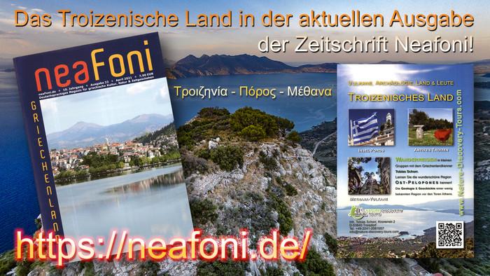 In der aktuellen April 2021 Ausgabe der Zeitschrift Neafoni ist mein Artikel über die Region Troizen-Poros-Methana zu finden!