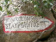 Tobias Schorr signed the hiking paths already in 1996 and created this sign of Stavrolongos volcano. (c) Tobias Schorr