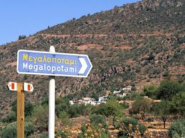 The sign to climb over Megalopotami. (c) Tobias Schorr