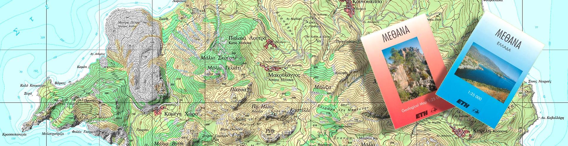 Ο τοπογραφικός χάρτης Μεθάνων