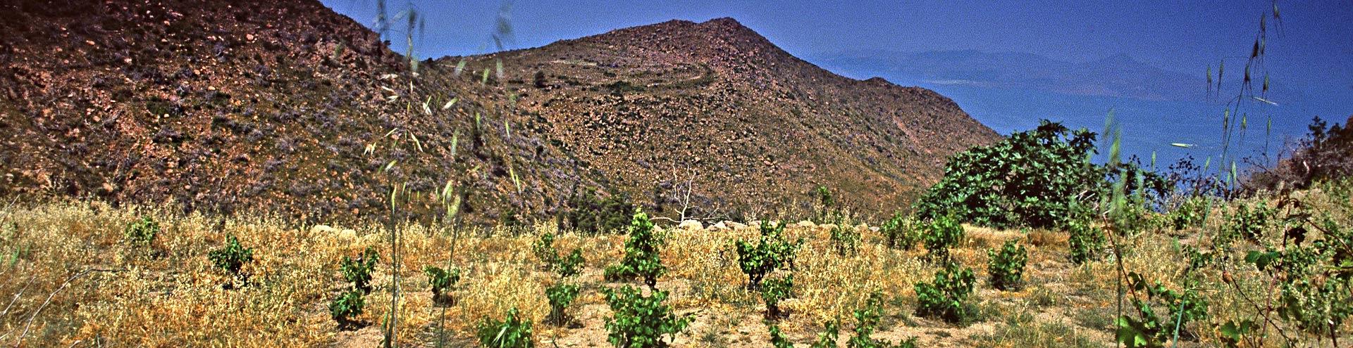Chounta Kokkini volcano